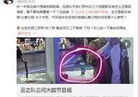 """戚薇和郭采潔因一檔綜藝成""""敵對"""",你覺得她們選擇站隊的行為合適嗎?"""
