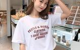 微胖女生穿寬鬆T恤,不僅遮肉還非常好看噢