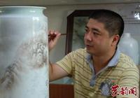 景德鎮陶瓷藝術家——袁智勇