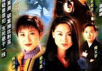 內地電視劇比不上TVB的原因?