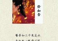 方文山筆下的中國風,你最愛那首?