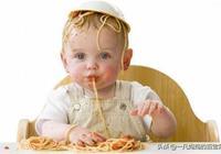 孩子開始吃輔食後,就沒發現他喜歡吃什麼,總是一個吃一點那個吃一點,這算挑食麼?
