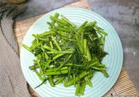 空心菜要炒得好吃又脆綠不變色得注意這三點,每次讓你吃了還想吃