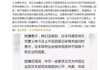 陳羽凡房祖名范冰冰都能被原諒,為什麼袁隆平買兩手機就被黑了?