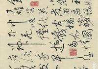 """董其昌與蘇東坡比賽寫""""大江東去……"""",大家來評評誰寫得更好?"""