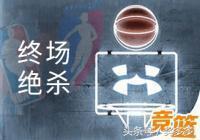 女籃亞洲盃:中國女籃大勝洩憤 日本女籃難續好運