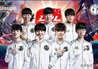RNG才是眾望所歸?IG贏了比賽卻無人認可,王思聰成了公敵?