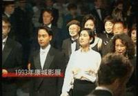 18次戛納紅毯,包攬歐洲三大電影節最高獎,她就是中國最牛女星