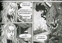 魔獸世界-死亡騎士14