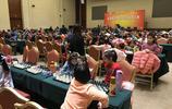 天津市體育國際象棋比賽