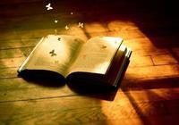 放假正是讀書好時候,怎麼幫孩子選書呢?葉聖陶這裡有妙招