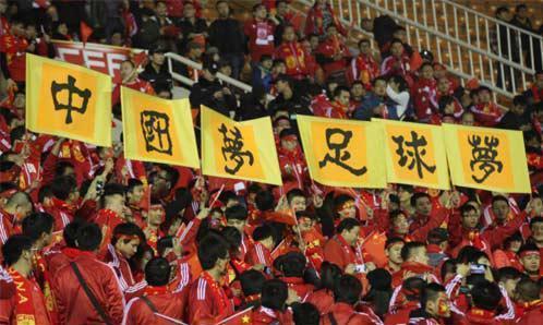 中國男足該不該歸化球員?