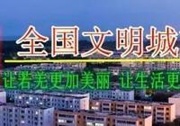 中國和田黃玉故鄉——若羌