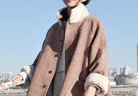 再冷也別穿羽絨服!醜爆了!瞧今年大火的羊羔毛外套,保暖特洋氣