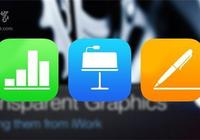 蘋果iOS版Pages/Numbers/Keynote迎3.1.1更新:新增數字鍵盤