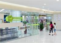 全國最美新華書店在蘇州
