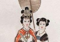 妻妾難分:漢光武帝與他的兩位妻子