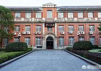 湖南大學和中南大學哪一個更好?