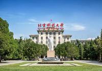 """北京這18位""""高顏值""""學霸全部保研名校,包括5個清華,2個北大!"""