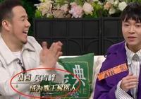 《歌手》吳青峰現場淚崩,蘇打綠成員再登臺,他的表情代表觀眾