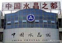 連雲港東海水晶的民間傳說