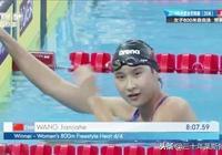 中國游泳小將鬧國際笑話!因數錯多遊1圈 外國對手也懵圈拼命追她