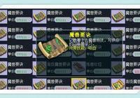 夢幻西遊:5500萬夢幻幣買了只全紅召喚獸,網友:不找回賺翻!