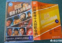 香港十大勁歌金曲獎和臺灣金曲獎,哪個分量更重?為什麼?