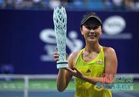 彭帥江西網球公開賽再奪冠
