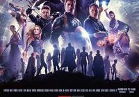 盤點《復仇者聯盟4》在內地保持的電影紀錄!