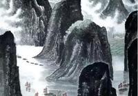 四大師畫灕江:相同的山水,不同的嫵媚