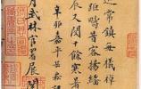 唐人書《轉輪聖王經》上承陳隋正楷遺風,兼收歐、虞兩家筆韻