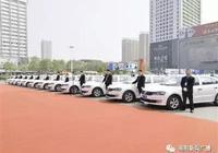 南陽100輛網約車!200臺氫能源公交車服務世界月季洲際大會!