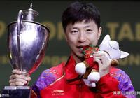 馬龍:拿了奧運冠軍你也沒有特權 希望人們一想起乒乓球就想起我