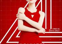 馮提莫演唱會天價票堪比王菲,網紅小主播轉型玉女歌手受萬人追捧