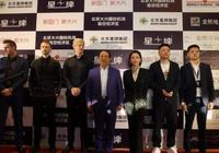 星牌2019世界斯諾克中國公開賽開杆,丁俊暉潘曉婷出席,冠軍獎金7位數