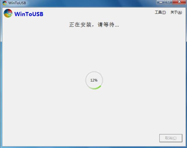 WinToUSB,一個讓你在U盤上運行Windows操作系統的工具,不用後悔