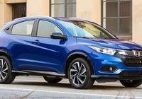 本田再發力,入門級SUV改款,加長加寬,還配1.5T發動機,能火嗎