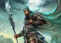三國時期,趙雲與關羽到底誰的戰力更強