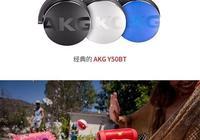 AKG和JBL的頂級音頻產品要在618搞事!售價最高能腰砍?
