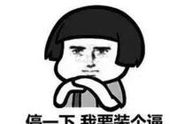 柳州人眼中的柳州,全看懂的算你狠!