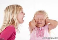"""""""信不信我抽你""""童言無忌嗎?不,這樣說話的方式影響孩子的一生"""