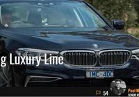 2019年寶馬BMW 530i Touring Luxury Line