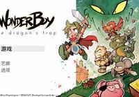 這款20年前的遊戲,重製後依然代表了橫版RPG的最高水準