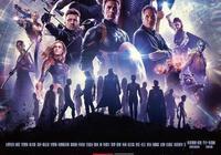 你覺得《復仇者聯盟4:終局之戰》會成為2019年全國票房第一嗎?
