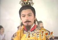 這個女子,曾讓唐太宗李世民左右為難,娶也不是不娶也不是