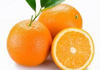 橙子的營養與功效
