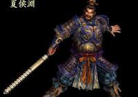 三國曹魏大將夏侯淵是什麼水平?