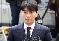 李勝利獲無罪釋放!韓國警方已結束對他入伍前的調查