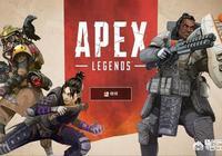 如何評價Apex英雄這款遊戲?